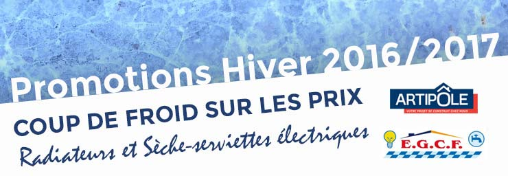promotions hivers 2016 2017